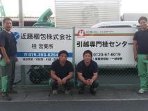 桂センターの写真