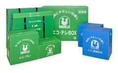 エコ・テレBOX