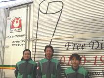 神戸東センターの写真